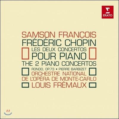 Samson Francois 쇼팽: 피아노 협주곡 1, 2번 - 상송 프랑수아 (Chopin: Piano Concertos, Rondo Op.73)
