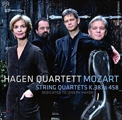 Hagen Quartett 모차르트: 현악 사중주 14번 '봄', 17번 '사냥' - 하겐 콰르텟 (Mozart: String Quartets K.387 'Spring', K.458 'The Hunt') [SACD Hybrid]