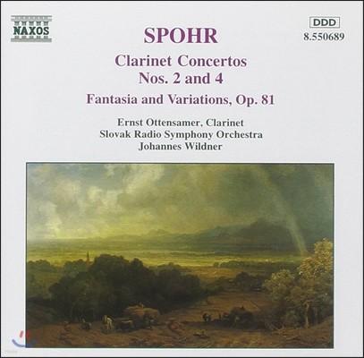 Johannes Wildner 슈포어: 클라리넷 협주곡 2번, 4번, 환상곡과 변주곡 (Louis Spohr: Clarinet Concertos, Fantasia and Variations Op.81)