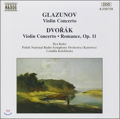 Ilya Kaler 글라주노프 / 드보르작: 바이올린 협주곡 (Glazunov: Violin Concerto / Dvorak: Romance Op.11)