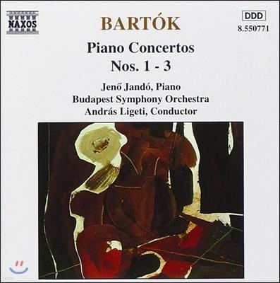 Jeno Jando 벨라 바르톡: 피아노 협주곡 1-3번 - 예뇌 얀도 (Bela Bartok: Piano Concertos)