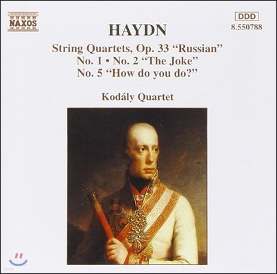 Kodaly Quartet 하이든: 러시안 현악 사중주 Op.33 - 29번, 30번 '농담', 31번 (Haydn: String Quartets Op.33 'Russian' - 'The Joke', 'How Do You Do?')