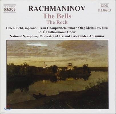 Alexander Anissimov 라흐마니노프: 종, 교향시 '바위' (Rachmaninov: The Bells Op.35, The Rock Op.7)