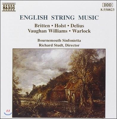 Richard Studt 영국 현악 작품집 - 브리튼 / 홀스트 / 본 윌리엄스 (English String Music - Britten / Holst / Vaughan Williams)