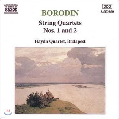 Haydn Quartet Budapest 보로딘: 현악 사중주 1번, 2번 (Borodin: String Quartets Nos.1 & 2)