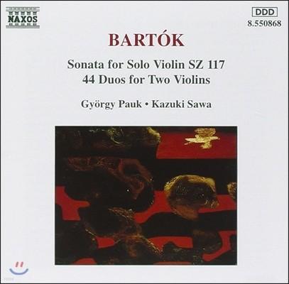Gyorgy Pauk 벨라 바르톡: 무반주 바이올린 소나타, 44개의 바이올린 이중주 (Bartok: Sonata for Solo Violin Sz117, 44 Duos for Two Violins)