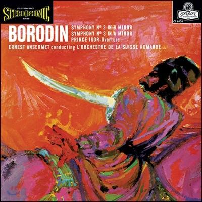 Ernest Ansermet 보로딘: 교향곡 2번, 3번, 이고르 공 서곡 - 에르네스트 앙세르메 [2LP]