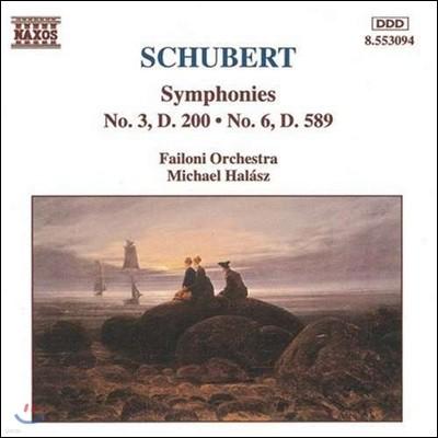 Michael Halasz 슈베르트: 교향곡 3번, 6번 (Schubert: Symphonies D.200, D.589)
