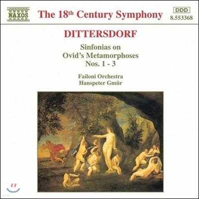 Hanspeter Gmur 디터스도르프: 오비디우스의 '변신 이야기' 신포니아 1-3번 (Karl Ditters von Dittersdorf: Sinfonias on Ovid's Metamorphoses)