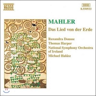 Michael Halasz 말러: 가곡 '대지의 노래' (Mahler: Lieder 'Das Lied von der Erde)