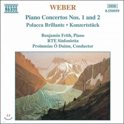 Benjamin Frith 칼 마리아 폰 베버: 피아노 협주곡 1번, 2번 (Carl Maria von Weber: Piano Concertos, Polacca Brillante, Konzertstuck)
