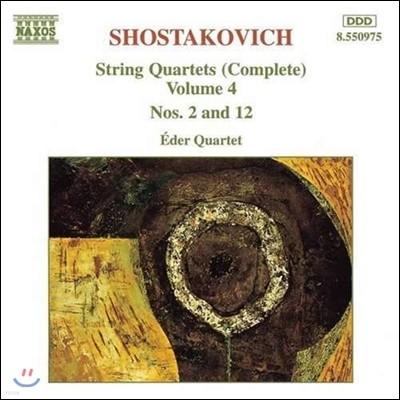 Eder Quartet 쇼스타코비치: 현악 사중주 전곡 4집 - 2, 12번 (Shostakovich: Complete String Quartets Vol.4 - Op.68, Op.133)