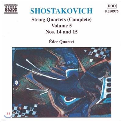 Eder Quartet 쇼스타코비치: 현악 사중주 전곡 5집 - 14, 15번 (Shostakovich: Complete String Quartets Vol.5 - Op.142, Op.144)