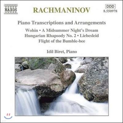 Idil Biret 라흐마니노프: 피아노 편곡집 - 한여름 밤의 꿈, 헝가리 랩소디 2번, 사랑의 슬픔 (Rachmaninov: Piano Transcriptions & Arrangements)