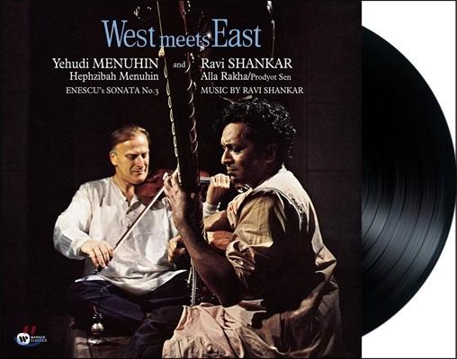 예후디 메뉴인과 라비 샹카 - 웨스트 미츠 이스트 (Yehudi Menuhin & Ravi Shankar - West Meets East) [LP]