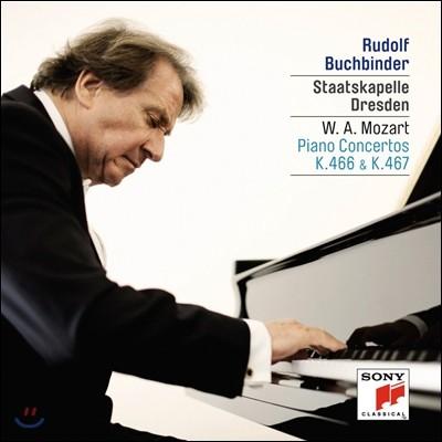 Rudolf Buchbinder 모차르트: 피아노 협주곡 20번, 21번 '엘비라 마디간' - 루돌프 부흐빈더 (Mozart: Piano Concertos K466, 467 Elvira Madigan)