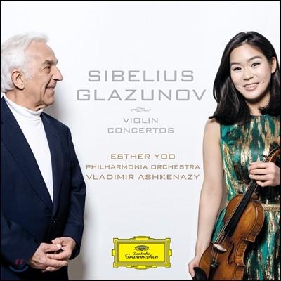 에스더 유 / Vladimir Ashkenazy 시벨리우스 / 글라주노프: 바이올린 협주곡 (Sibelius / Glazunov: Violin Concerto) 블라디미르 아쉬케나지