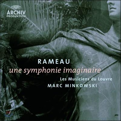 Marc Minkowski 라모: 상상의 교향곡 - 마크 민코프스키 (Rameau: Une Symphonie Imaginaire)