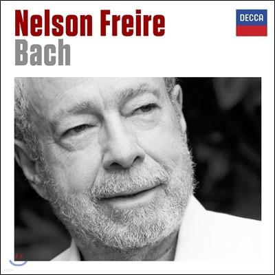 Nelson Freire 넬슨 프레이레가 연주하는 바흐: 파르티타, 토카타, 영국 모음곡 (Bach: Partita BWV828, Toccata BWV911, English Suite BWV808)