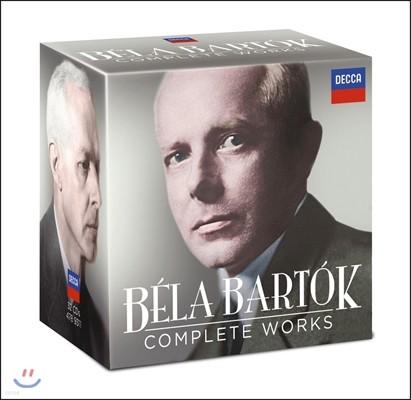 벨라 바르톡 작품 전집 (Bela Bartok: Complete Works)