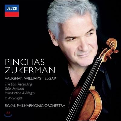 Pinchas Zukerman 핀커스 주커만 - 엘가: 서주와 알레그로, 사랑의 인사 / 본 윌리엄스: 종달새의 비상, 탈리스 환상곡 (Elgar / Vaughan Williams)