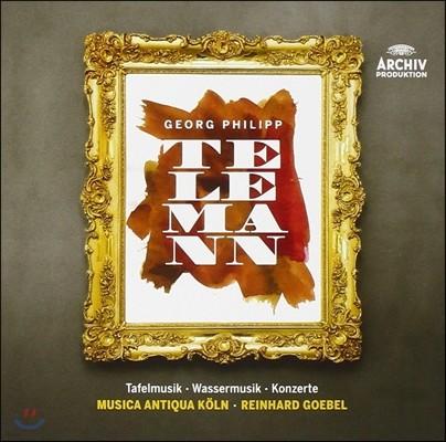 Reinhard Goebel 텔레만: 타펠무지크, 수상음악, 협주곡 - 무지카 안티쿠아 쾰른 (Telemann: Tafelmusik, Wassermusik, Concertos)