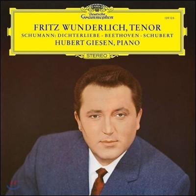 Fritz Wunderlich 프리츠 분덜리히 - 슈만: 시인의 사랑 / 베토벤 / 슈베르트: 가곡집 (Schumann: Dichterliebe / Beethoven / Schubert) [LP]