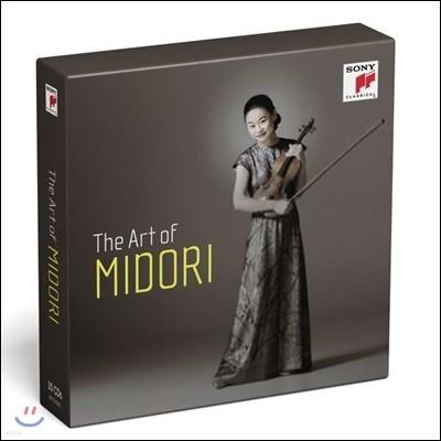미도리의 예술 (The Art of Midori)