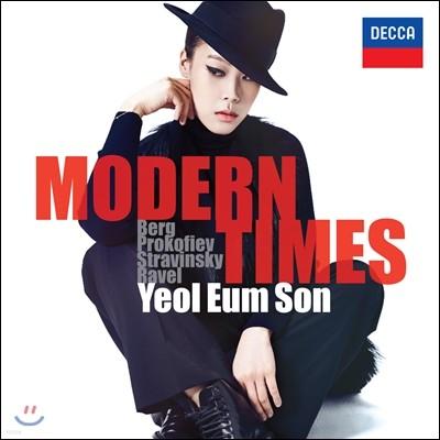 손열음 - 모던 타임즈 (Yeol Eum Son - Modern Times)