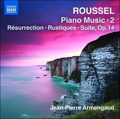 Jean-Pierre Armengaud 알베르 루셀: 피아노 작품 2집 - 푸가, '부활', '시간은 흘러간다' - 장피에르 아르멩고 (Albert Roussel: Piano Music 2)
