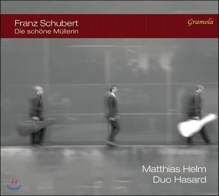 Matthias Helm / Duo Hasard 슈베르트: 가곡 '아름다운 물레방앗간의 아가씨' - 마티아스 헬름 (Franz Schubert: Die Schone Mullerin)