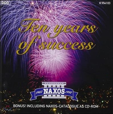 낙소스 10주년 기념반 (1987-1997 Ten Years Of Success)