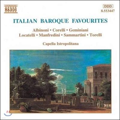 Capella Istropolitana 이탈리아 바로크 명곡집 - 카펠라 이스트로폴리타나(Italian Baroque Favourites)