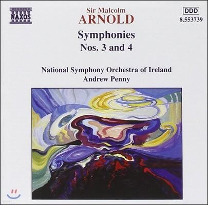 Andrew Penny 말콤 아놀드: 교향곡 3번, 4번 (Malcolm Arnold: Symphonies Op.63, Op.71)