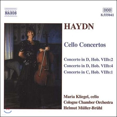 Maria Kliegel 하이든: 첼로 협주곡 전곡 (Haydn: Complete Cello Concertos)