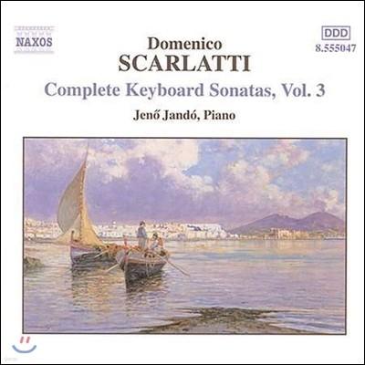 Jeno Jando 도메니코 스카를라티: 건반 소나타 전곡 3집 - 예뇌 얀도 (Domenico Scarlatti: Complete Keyboard Sonatas Vol.3)