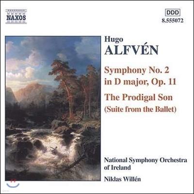 Niklas Willen 휴고 알벤: 교향곡 2번, 발레 모음곡 '방탕한 아들' (Hugo Alfven: Symphony Op.11, The Prodigal Son)