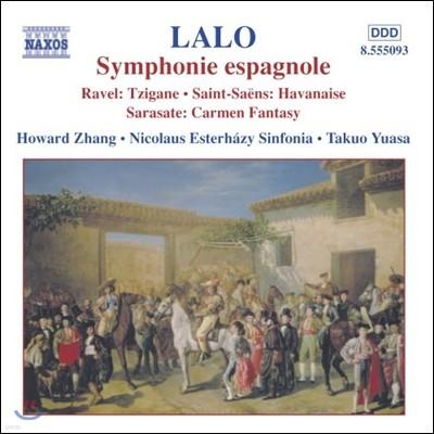 Takuo Yuasa 랄로: 스페인 교향곡 / 라벨: 치간느 / 사라사테: 카르멘 환상곡 (Lalo: Symphonie Espagnole / Ravel: Tzigane / Sarasate: Carmen Fantasy)