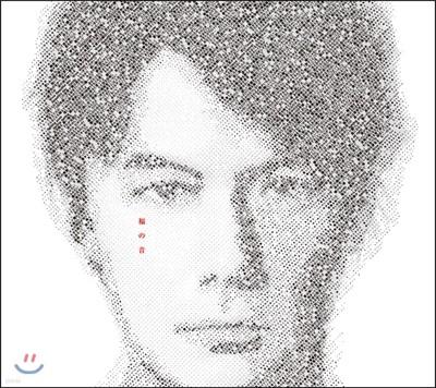 Fukuyama Masaharu (후쿠야마 마사하루) - Fukuno Oto (Limited Edition)
