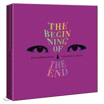 김재중 Concert in 고려대 DVD : The Beginning of The End [한정판]
