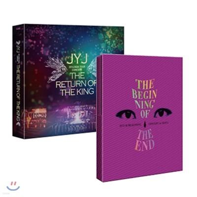 김재중 Concert in 고려대 DVD : The Beginning of The End [한정판] + 리턴오브더킹 패키지