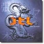 JTL (제이티엘) 1집 - Enter The Dragon