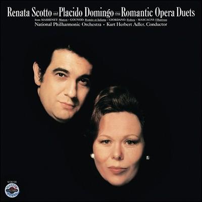 플라시도 도밍고 / 레나타 스코토 - 로맨틱 오페라 듀엣 (Renata Scotto and Placido Domingo Sing Romantic Opera Duets)