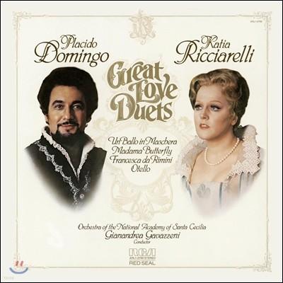 플라시도 도밍고 / 카티아 리치아렐리 - 위대한 사랑의 이중창 (Placido Domingo / Katia Ricciarelli - Great Love Duets)