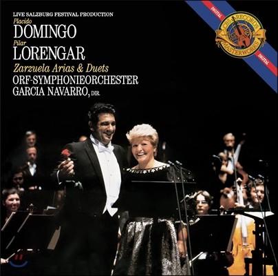 사르수엘라 아리아와 이중창 - 플라시도 도밍고 / 필라르 로렌가르 (Zarzuela Arias & Duets - Placido Domingo / Pilar Lorengar)