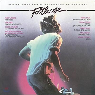 풋루즈 영화음악 (Footloose OST) [LP]