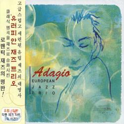 European Jazz Trio - Adagio