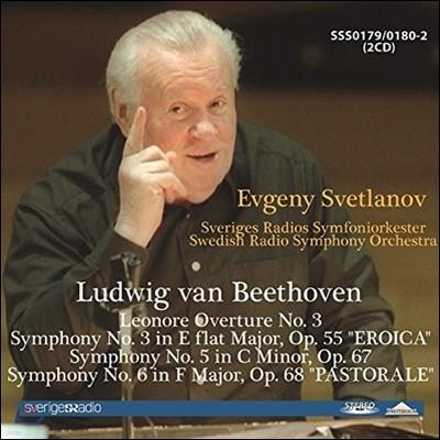 Evgeny Svetlanov 베토벤: 교향곡 3번 '영웅', 5번, 6번 '전원' - 예프게니 스베틀라노프 (Beethoven: Symphonies Op.55 'Eroica', Op.67, Op.68 'Pastorale')