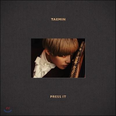 태민 (Taemin) 1집 - Press It