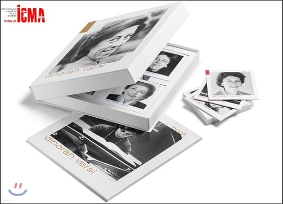 디노라 바르시 레가시 - 레코딩 모음 박스세트 (Dinorah Varsi - Legacy Box)